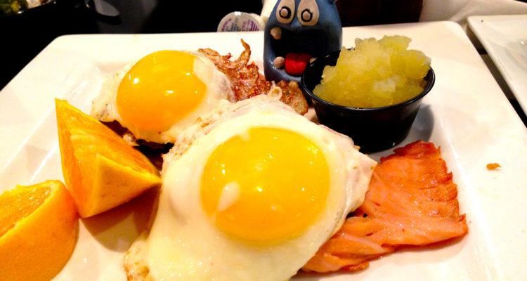 Latkes Lox Eggs from Parkway Deli