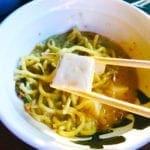 Spicy Creamy Vegan Ramen @ Jinya Pike & Rose Rockville